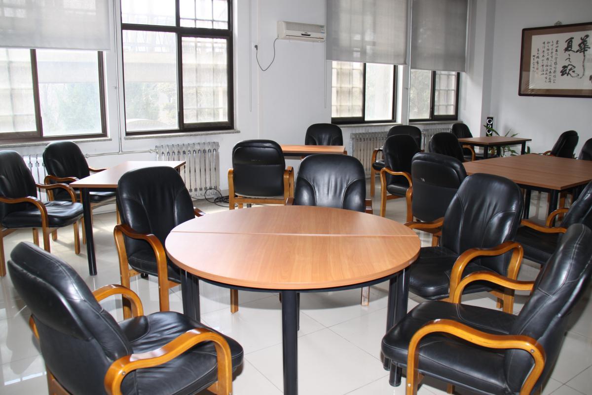 Seminar Room Reservation | Peking University Library
