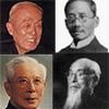 Famous Scholars at PKU