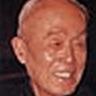 北大名师--季羡林
