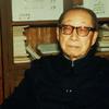 陈翰笙档案资料库