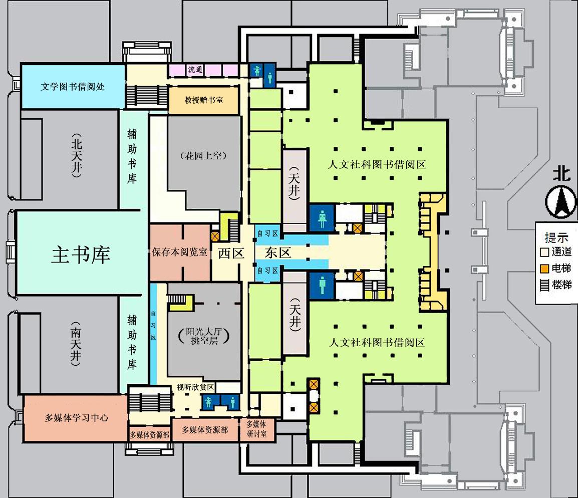 二层平面图   北京大学图书馆